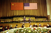 President Ford makes remarks at a Reciprocal Dinner in honor of the PRC Official Party.