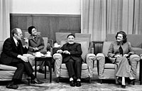 President and Mrs. Ford, Vice Premier Deng Xiao Ping, and Deng's interpreter have a cordial chat during an informal meeting. December 3, 1975.
