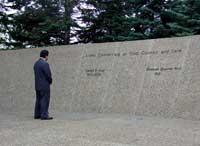 Ford Former Gerald Grave President Site